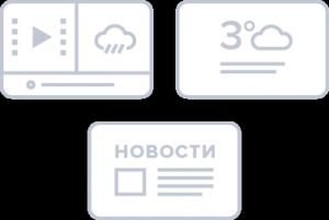 market_place_prilojeniya